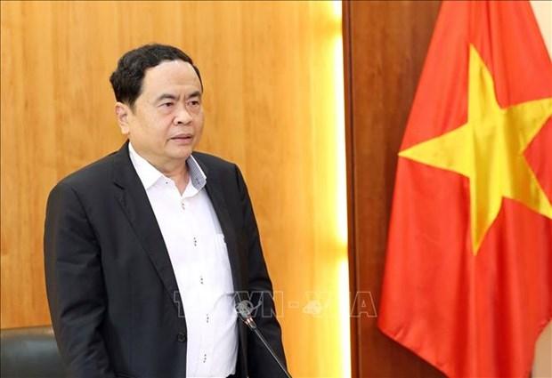 越南祖国阵线中央委员会主席陈青敏致信祝贺和好教创教81周年 hinh anh 1