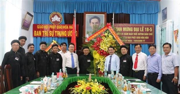 祝贺和好佛教创立81周年庆典 hinh anh 1