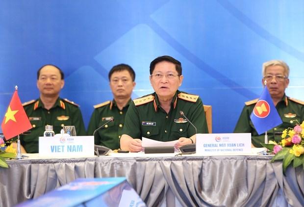 越南国防部今日召开东盟国防高级官员扩大会议 hinh anh 2