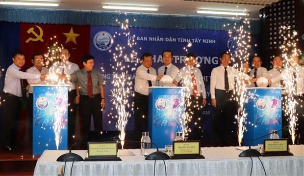 西宁省智慧城市运行管理中心正式落成 hinh anh 1