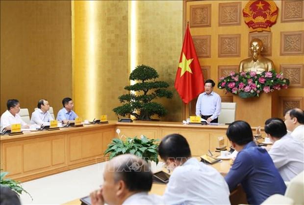 越南政治、国防和安全领域融入国际跨部门指导委员会召开会议 hinh anh 1