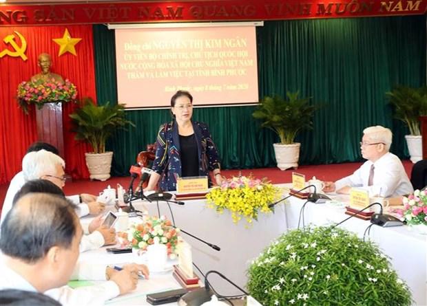 越南国会主席阮氏金银:平福省促进增长模式转型 努力提升其竞争力 hinh anh 1