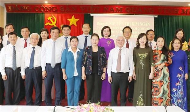 越南国会主席阮氏金银:平福省促进增长模式转型 努力提升其竞争力 hinh anh 2