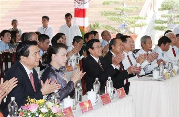 越南国会主席阮氏金银出席阮友寿同志诞辰110周年纪念典礼 hinh anh 1