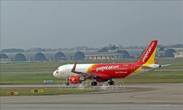 新冠肺炎疫情:将在新加坡的240多名越南公民安全接回国 hinh anh 1