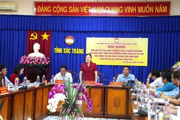 2020年上半年后江南岸地区祖国阵线工作总结会议在朔庄省举行 hinh anh 1