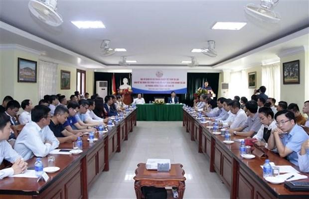 新冠肺炎疫情对老挝经营活动产生影响的研讨会在万象举行 hinh anh 1
