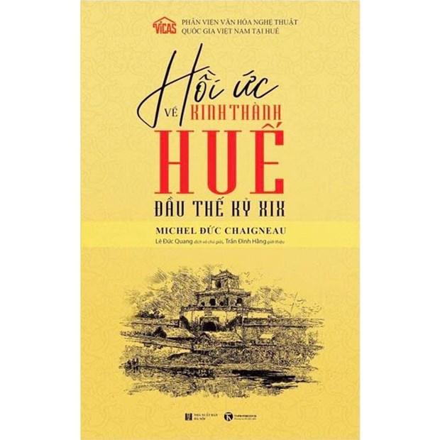 三本《十九世纪初顺化京城的回忆》竹木书问世 hinh anh 1
