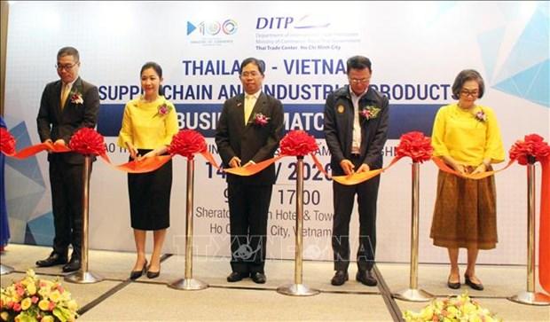 2020东盟轮值主席年:泰国与越南企业进行在线交易活动 hinh anh 1