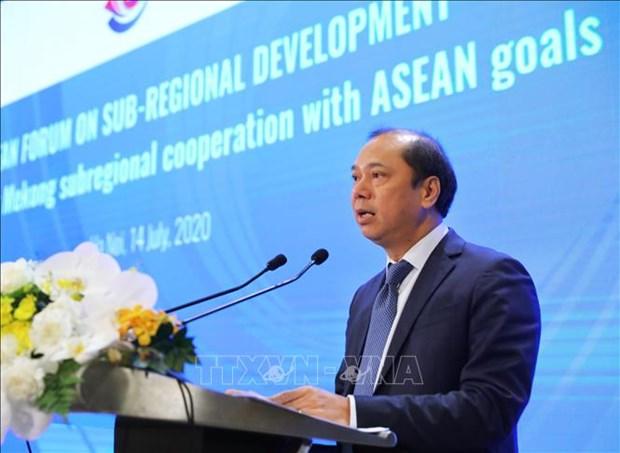 2020东盟年:将湄公河次区域互联互通纳入东盟发展项目计划中 hinh anh 2