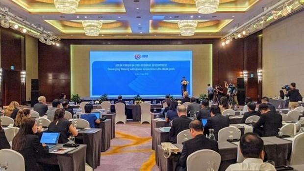 2020东盟年:将湄公河次区域互联互通纳入东盟发展项目计划中 hinh anh 1