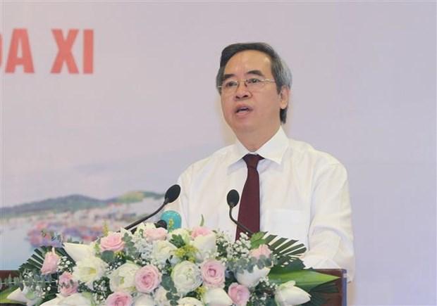 加强党对政策性贷款领导力度的指示5年实施情况总结会议在河内召开 hinh anh 2