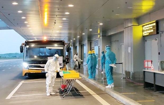 7月16日下午越南无新增新冠肺炎确诊病例 3例被公布治愈 hinh anh 1