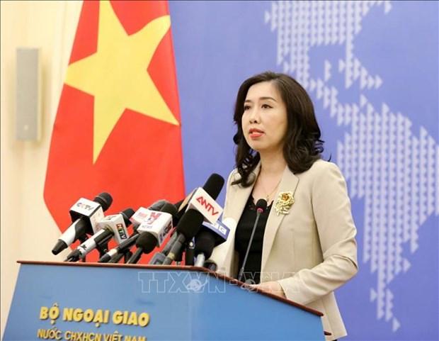 东海和平稳定、合作与发展是东海和地区各国以及国际社会的共同目标 hinh anh 1
