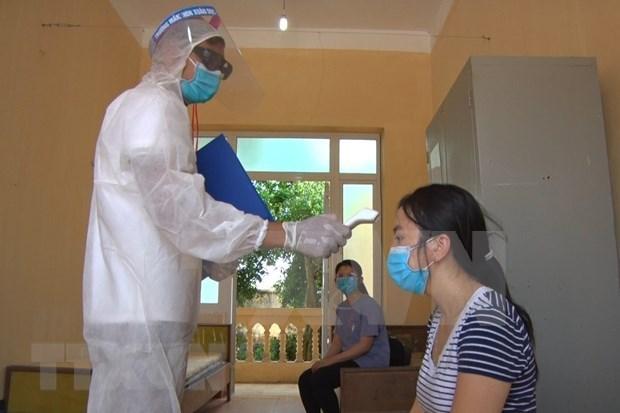 新冠肺炎疫情:7月17日越南新增确诊病例1例 新增治愈病例1例 hinh anh 1