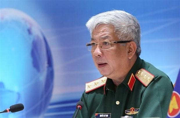 2020东盟轮值主席国:东盟维和中心网络视频会议在河内举行 hinh anh 1