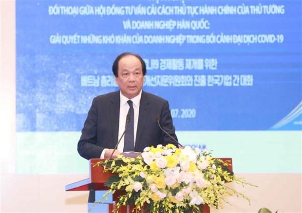帮助在越南的韩国企业解决在新冠肺炎疫情背景下遇到的困难 hinh anh 2