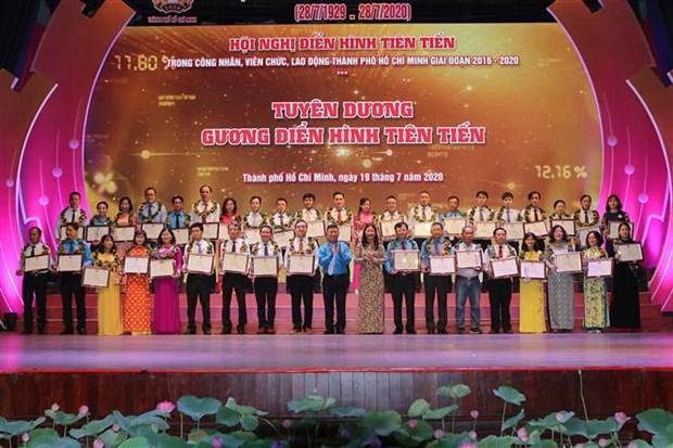胡志明市212个劳动模范和先进工作者受表彰 hinh anh 1