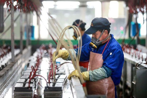 汇丰银行:越南日益成为颇具吸引力的商业目的地 hinh anh 1