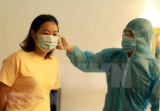 岘港市在一家酒店发现并隔离24名中国人 hinh anh 1