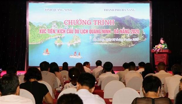2020年广宁与岘港配合推动旅游发展 hinh anh 1