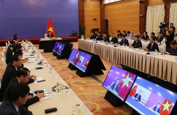 越中双边合作指导委员会第十二次会议以视频形式召开 hinh anh 2