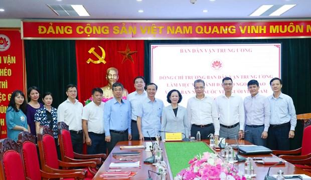 邓明魁副外长:海外越南人是深化越南与各国合作的重要因素 hinh anh 2