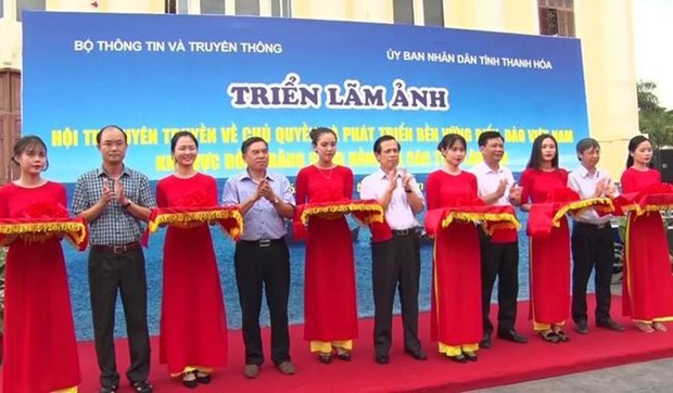 海洋与岛屿主权和可持续发展图片展在清化省举行 hinh anh 1