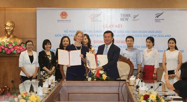 越南与新西兰协力推动教育和贸易合作迈出坚实步伐 hinh anh 1