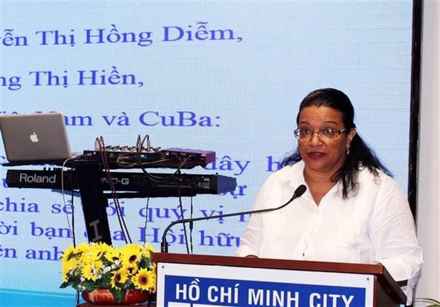 进一步加强越南与古巴特殊的传统友谊 hinh anh 1
