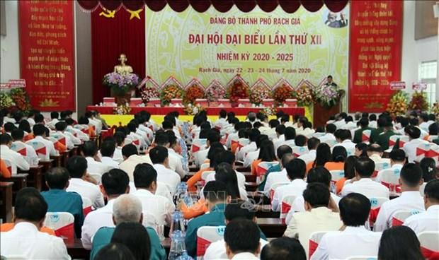 坚江省富国力争到2025年接待游客数量达1000万人次 hinh anh 1