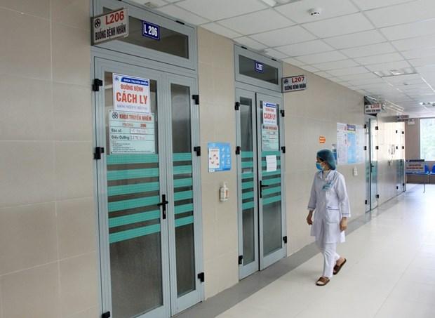 越南新增一例疑似本土新冠肺炎病例 患者居住地已被封锁 hinh anh 1