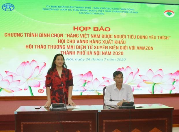 与亚马逊跨境电子商务:让越南产品品牌走向世界的机会 hinh anh 2