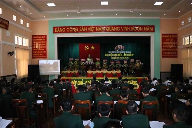 得农省同柬埔寨皇家军队蒙多基里省加强边防外事工作 hinh anh 1