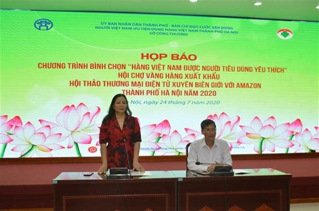 越南出口产品展览会即将举行 hinh anh 1