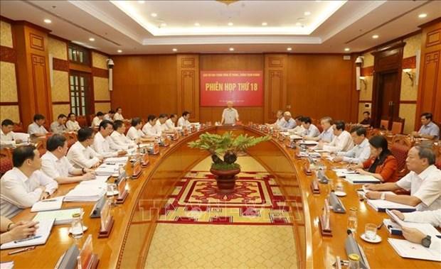 越共中央总书记、国家主席阮富仲主持中央反腐败指导委员会第十八次会议 hinh anh 1