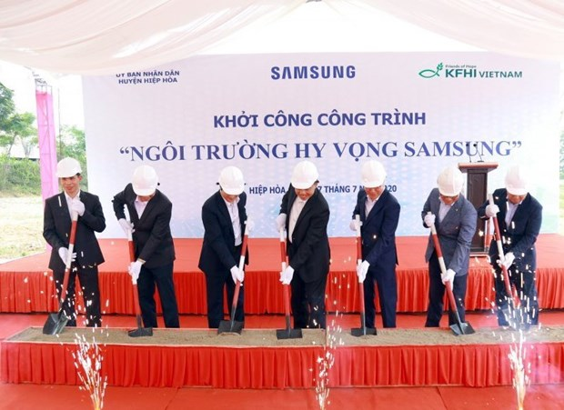 韩国三星出资近200亿越盾在北江省建设三星希望学校 hinh anh 1