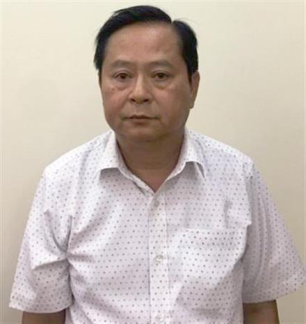 越共中央书记处对3名违法的干部和党员给予开除党籍处分 hinh anh 1