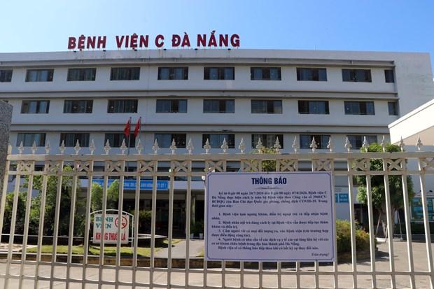 新冠肺炎疫情:越南新增8例确诊病例 均在岘港 hinh anh 1