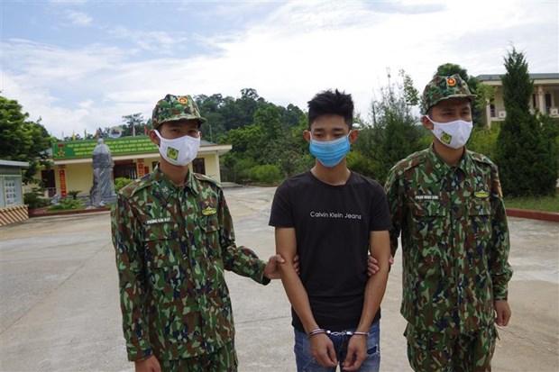 老街省严厉打击非法入境行为 hinh anh 2