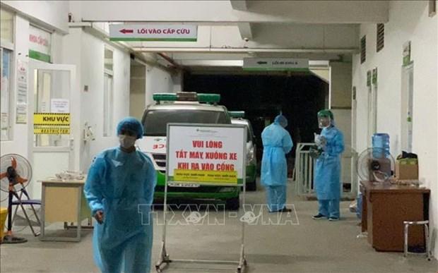 新冠肺炎疫情:卫生部派出医疗队伍驰援岘港市 hinh anh 1