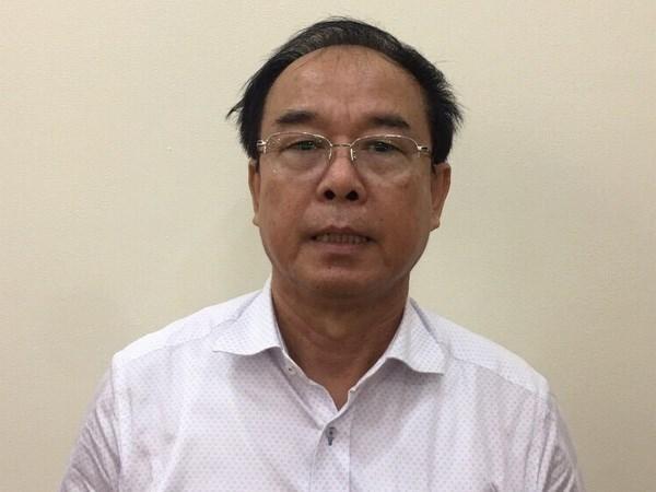 原胡志明市人民委员会副主席阮成才被起诉 hinh anh 1