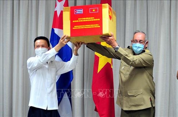越南与古巴在疫情中的友好合作关系 hinh anh 1