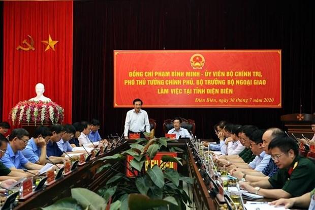范平明:奠边省要让全省发展的优势潜能充分释放 hinh anh 1