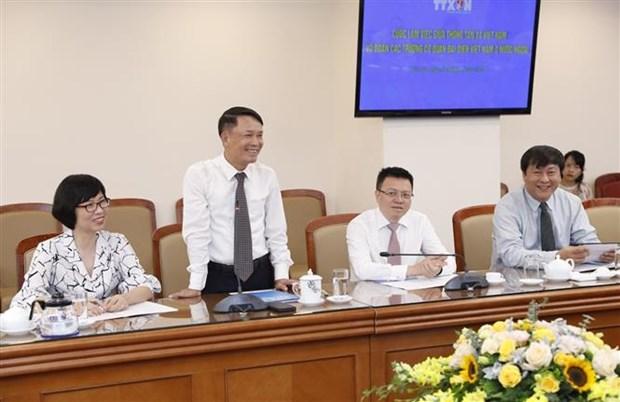 提高越通社与越南驻外机构的对外宣传工作质效 hinh anh 2