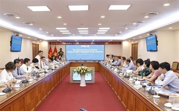 提高越通社与越南驻外机构的对外宣传工作质效 hinh anh 1