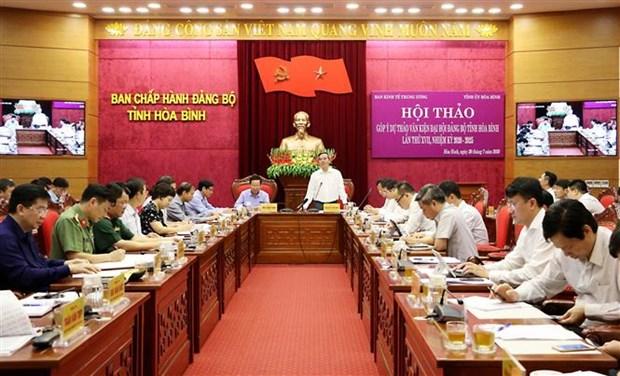 越共中央经济部长阮文平:和平省应把经济发展放在北部邱琳和山区的总体发展规划来抓 hinh anh 1