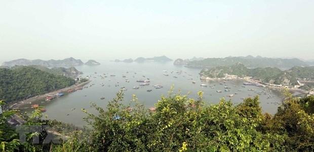 朝着可持续方向促进吉婆世界生物圈储备区的发展 hinh anh 1