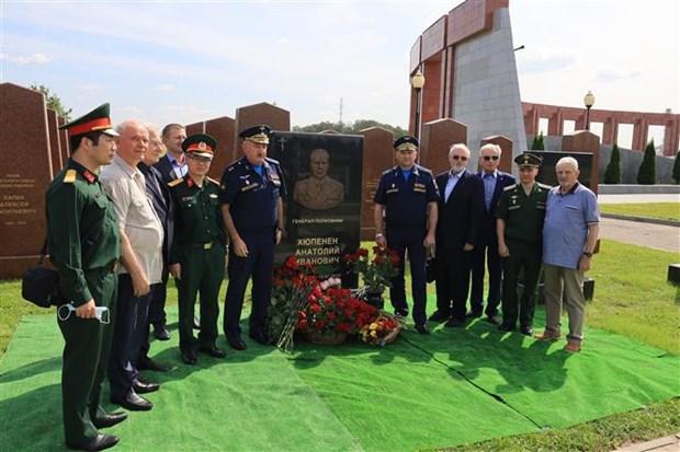 俄罗斯推崇为越南抗美救国事业作出巨大贡献的Anatoly Khiupenen上将 hinh anh 2