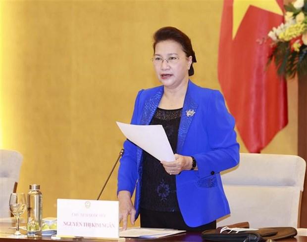 第41届东盟议会联盟大会将于今年9月以视频方式举行 hinh anh 1